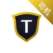 安途专车司机端iOS版
