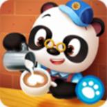 熊猫博士咖啡馆v1.01 完整版