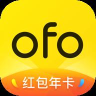 ofo共享单车3.10.0官方版