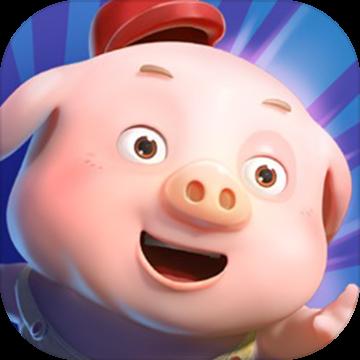 豆豆猪跳一跳v1.0.1安卓版