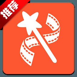乐秀视频编辑器绿色版9.4.4专业版