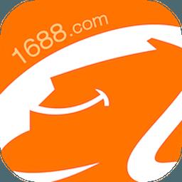 阿里巴巴会员信息采集软件