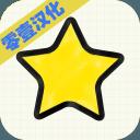 抖音你好小星星v1.7.9安卓版