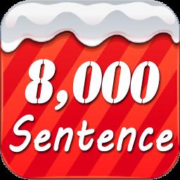 英语口语8000句手机版
