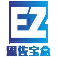 恩佐宝盒破解版EZ