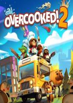 胡闹厨房2(Overcooked! 2)简体中文硬盘版