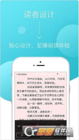 橘子书城阅读平台 v1.0.2 ios版