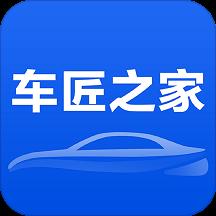 车匠之家app