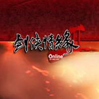 剑侠情缘2网络版