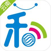 云南移动和生活app