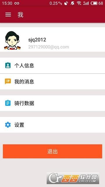 明升app 1.0安卓版