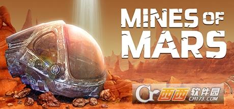 火星大采矿(Mines Of Mars)