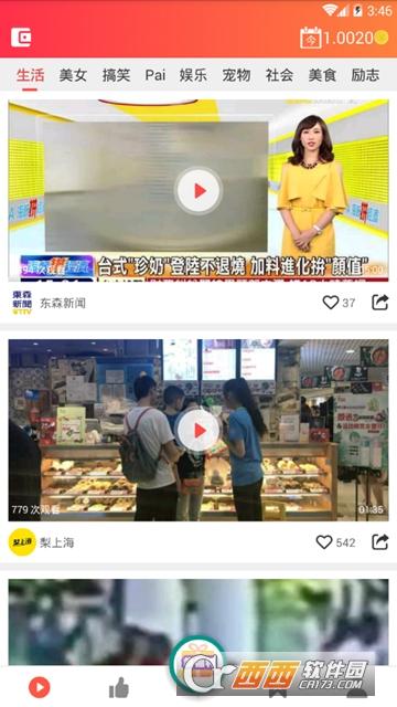 友派小视频app(看视频赚钱)