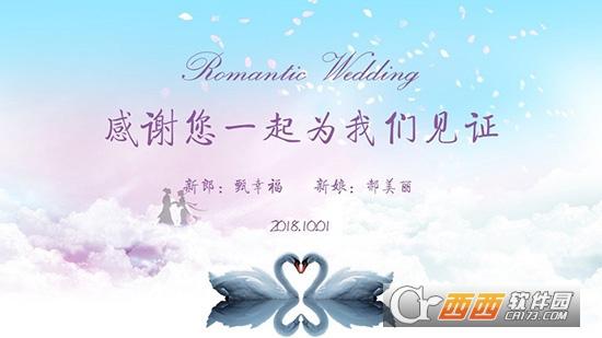 16套精选婚礼PPT(含开场、纪念相册、抖音最火婚礼快闪)