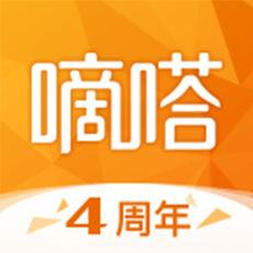 滴答顺风车iOS版v7.4.5