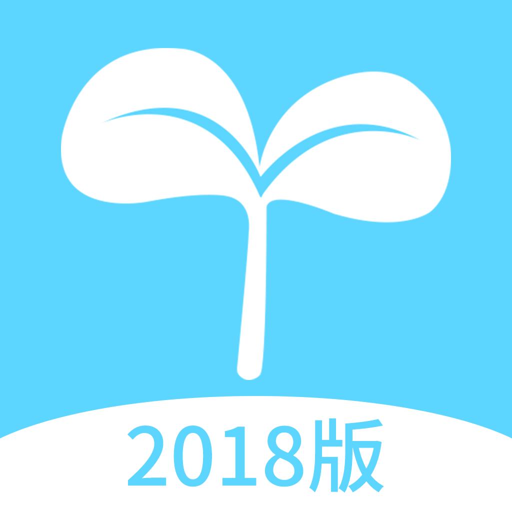 同步课堂学生版3.0.19