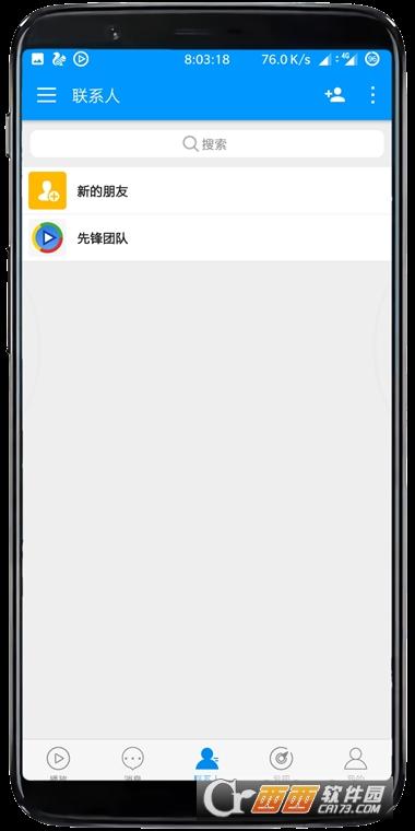 影音先�h去�V告清爽版app V5.7.3安卓版