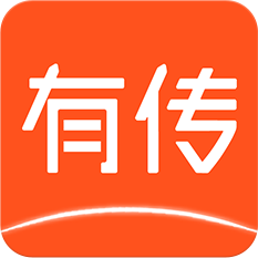 有传app(名片社交)