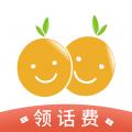 橙小客app