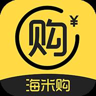 海米购app苹果版