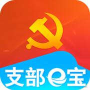 支部e宝app