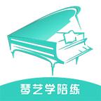 琴艺学陪练苹果版