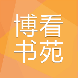 博看书苑app