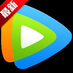 腾讯视频播放器v11.11.5051.0 官方最新版