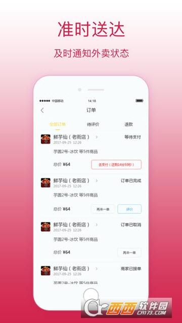 幸福会泽app(电商购物平台) 1.0ios版