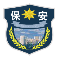 安徽警保通官方app3.4.13安卓版