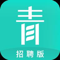 青团社招聘版v5.7.0安卓版