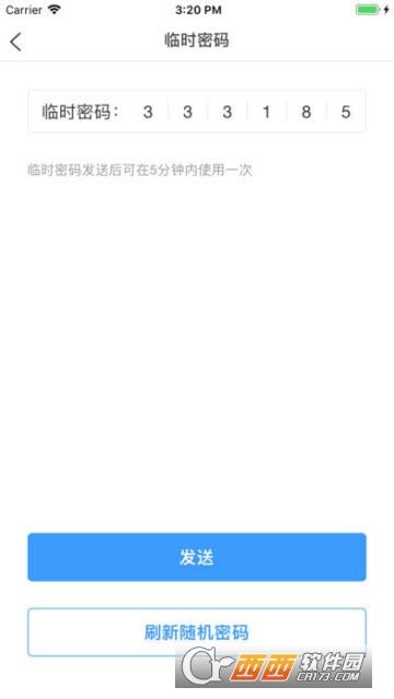 黑子智能app V1.0.7安卓版