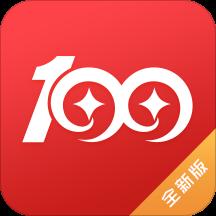 壹佰金app