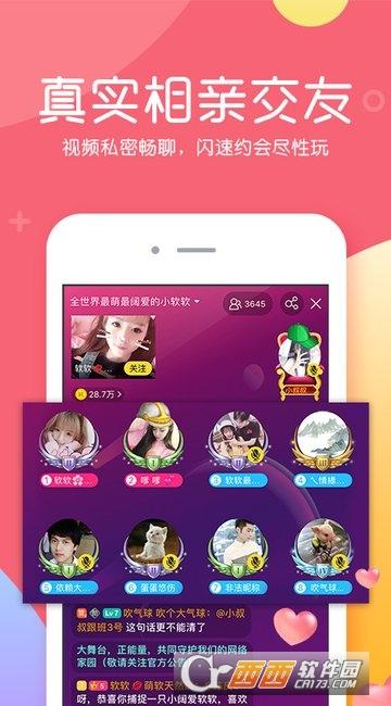KK直播 6.1.2官方安卓版