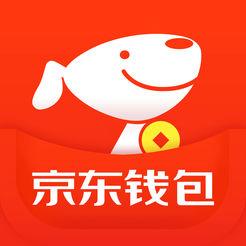 手机京东钱包v6.5.9 官方安卓版