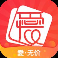 爱无价商城app