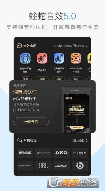 酷狗音乐2019 9.1.0 官方安卓版