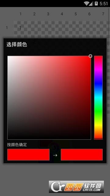 我的像素世界画画官方版 v1.0.3安卓版