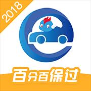 驾考精灵2018最新版V1.3.1.4