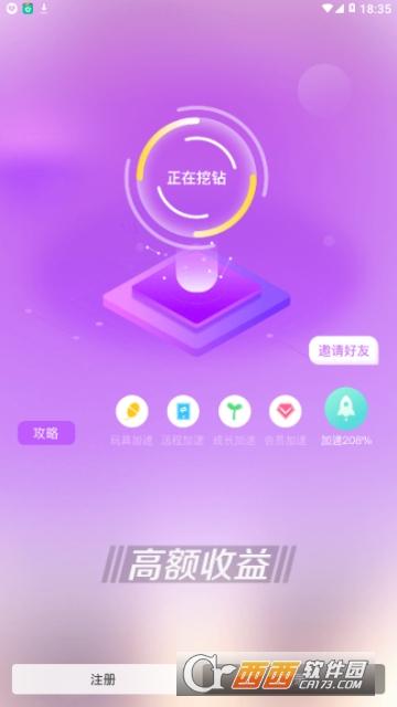 小爱链区块链app 1.0.0 官方安卓版