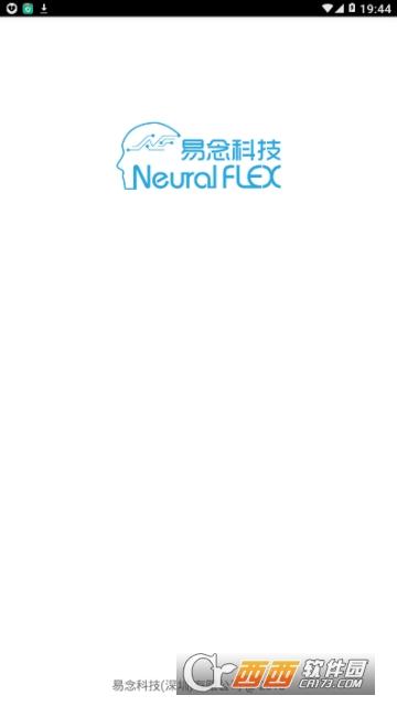 脑力魔方手机游戏平台 1.0安卓版