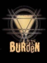 负担(Burden)