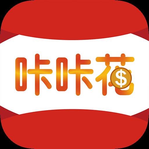 咔咔花app