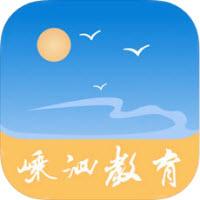 嵊泗教育苹果版