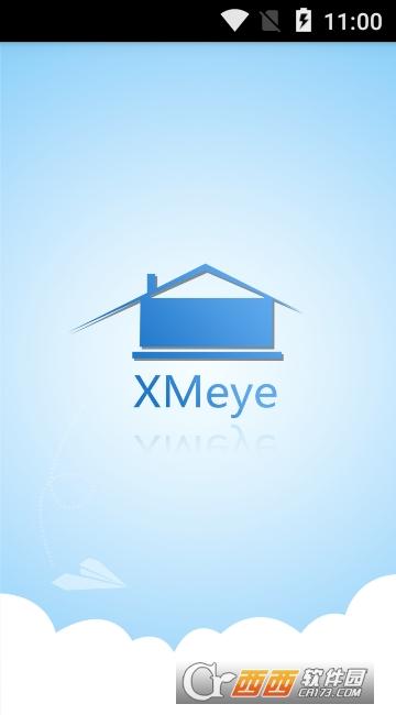 XMEye监控眼app 6.2.7 安卓官方版