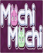 莫奇莫奇(MochiMochi)