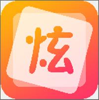 QQ炫字体app