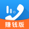 触宝电话app