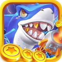 欢乐捕鱼传奇v1.4.31苹果版