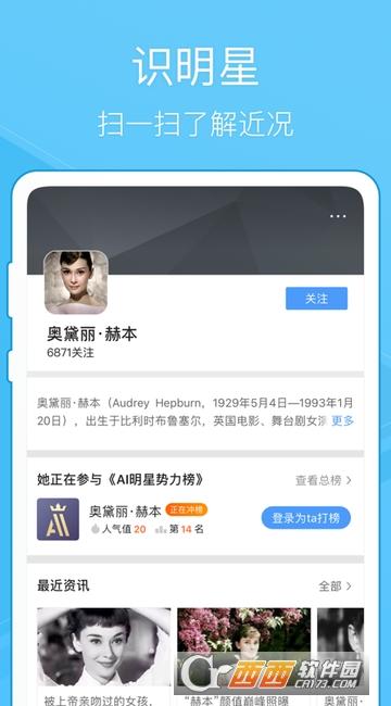 手机QQ浏览器 V9.9.1.5730 官方正式版
